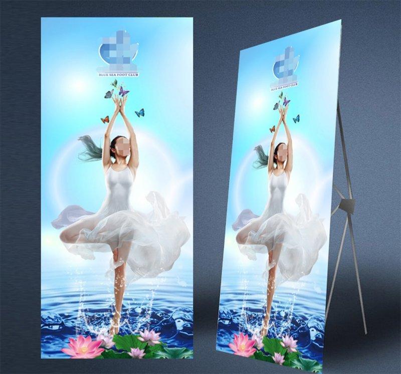 足疗水疗养生海报