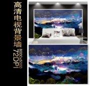 新中式创意山水