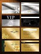 金银vip会员卡