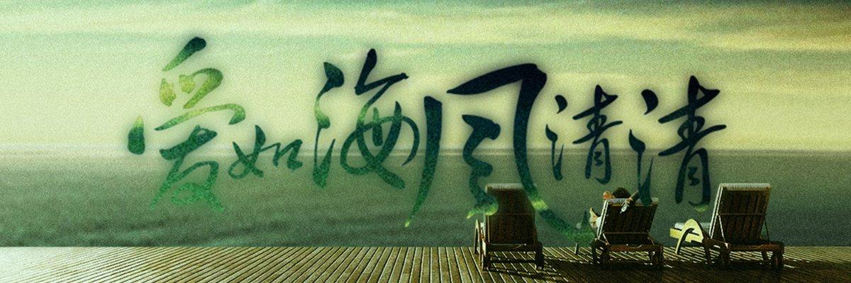 背景banner
