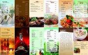 西餐厅咖啡店酒水菜谱