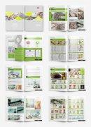 香菇绿色画册设计产品宣传册食品画册