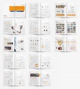 原创企业文化宣传册
