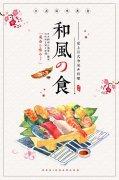 日本料理海報