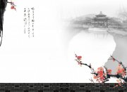 原創精美中國風廉政文化宣傳展板掛畫設計