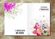 粉紅心形-封面設計