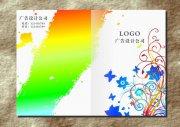 七彩蘭花兒封面設計