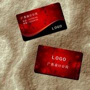 暗红花纹-名片设计