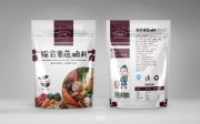 原创果蔬零食脆片包装袋设计