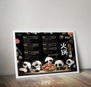 熊猫火锅店宣传海报设计