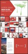 紅色扁平化大氣商務工作匯報ppt模板