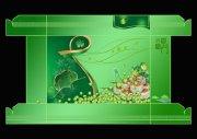 绿色植物-食品包装盒