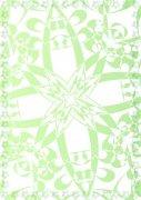 小草绿 环保证书纹