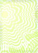 绿林木 环保证书纹