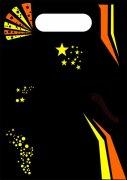 星星黑色手提袋