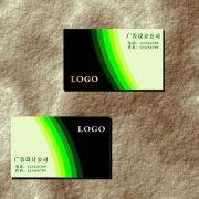 绿色线条2-名片设计
