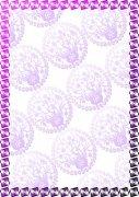 花粉美 化妝品證書紋