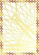 金黃樣版 商業證書紋