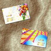 絢蘭條紋名片設計