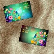 藍幻鮮花葉綠 名片設計