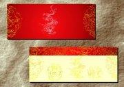 中国金龙贺卡设计