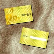 英文VIP 金卡設計