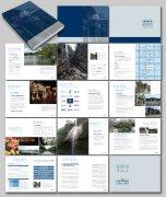 房地產建筑畫冊設計